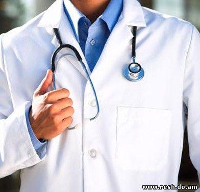 Сочинение на тему «Почему я хочу стать врачом»